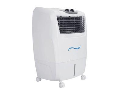 Maharaja Whiteline Frostair 22 Personal Cooler