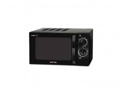 Kenstar Grill Microwave 20L